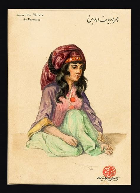 Qatar Museums Opens 'Qajar Women: Images of Women in 19th