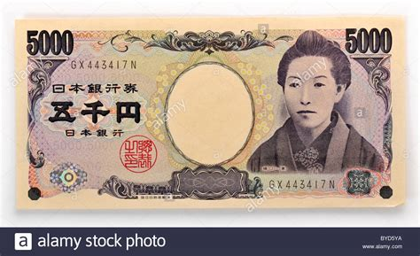 5000 Japanese yen banknote, currency of Japan, front side